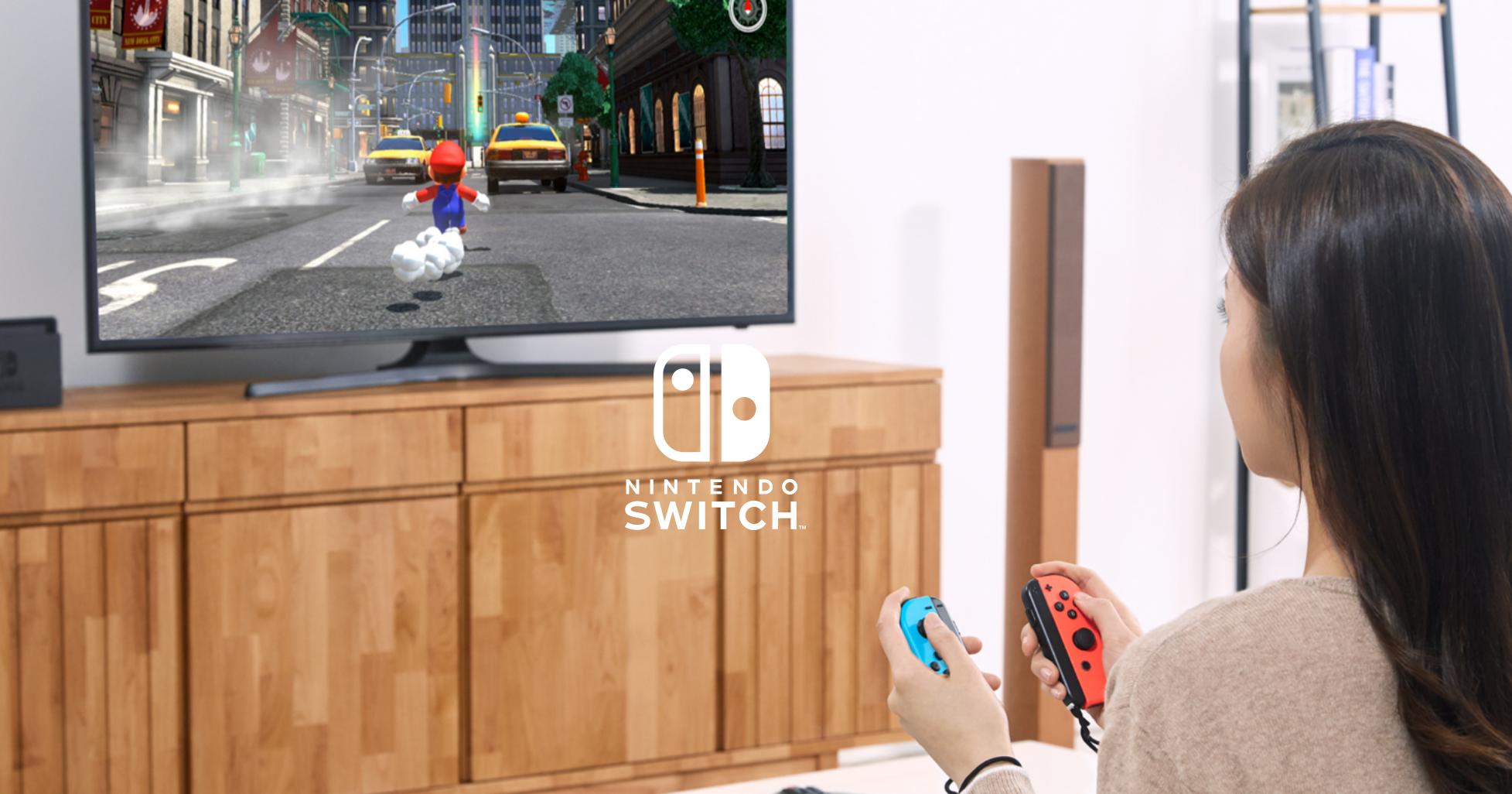 Nintendo / 닌텐도