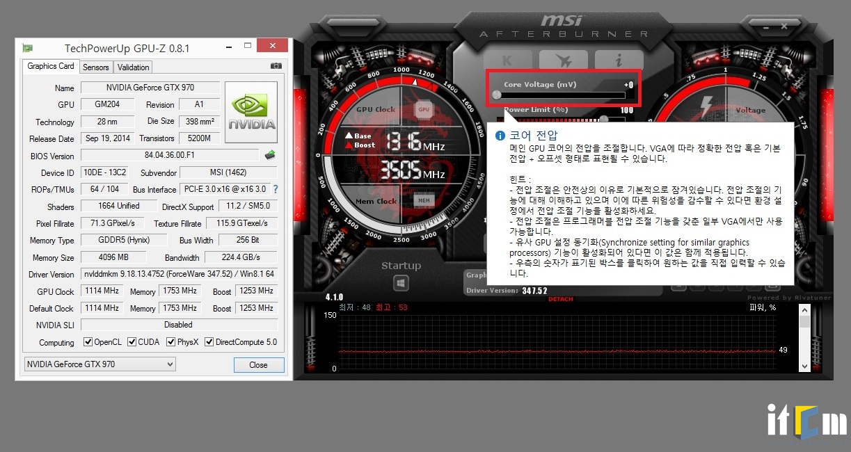msi afterburner how to change temp limit