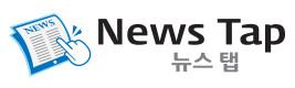 News Tap