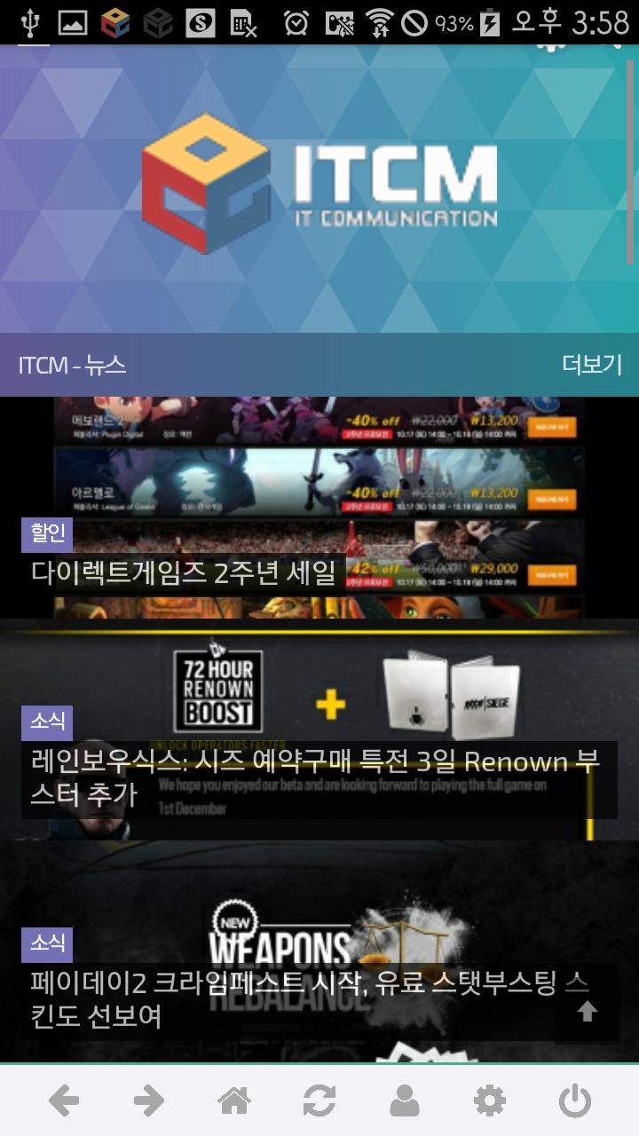 Screenshot_2015-10-16-15-58-48.png